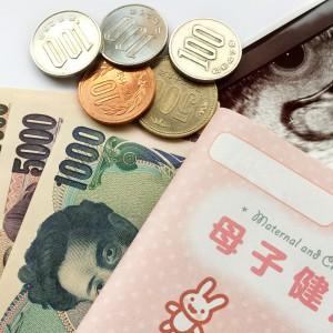 産休中の給料は出産手当金で補填する!いつからいくらもらえる?申請方法は?